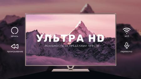 HD TV Ad Mountains on Screen in Purple Full HD video – шаблон для дизайна