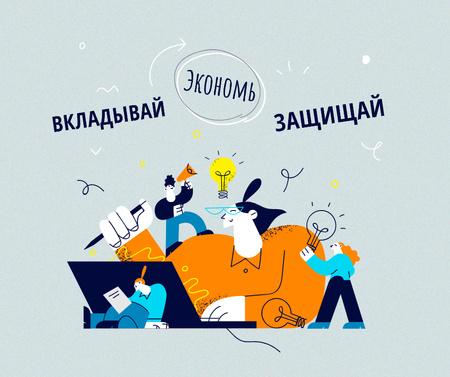 People at Online Finance Workshop Facebook – шаблон для дизайна