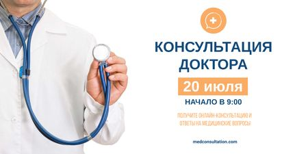 Consultation Announcement with Doctor with Stethoscope Twitter – шаблон для дизайна