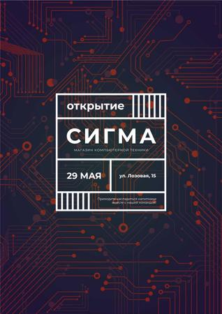 Opening for computer equipment store Poster – шаблон для дизайна