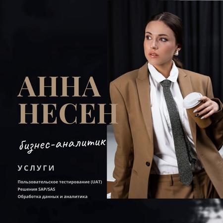 Business Analyst Services Ad with Woman in Suit in Brown Animated Post – шаблон для дизайна