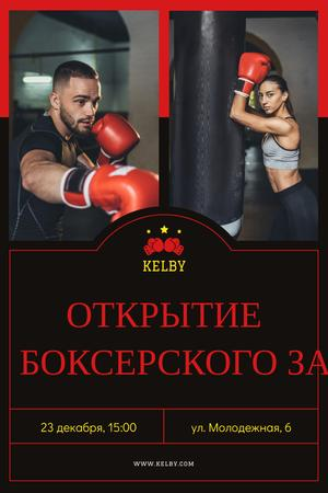 Boxing Gym Opening Announcement with People in Red Gloves Pinterest – шаблон для дизайна