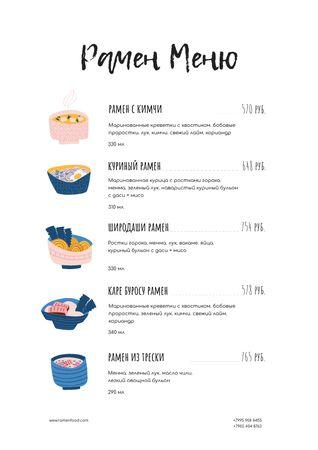 Ramen restaurant noodles Menu – шаблон для дизайна