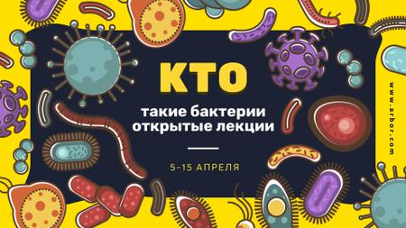Microbiology Scientific Event Bacteria Organisms FB event cover – шаблон для дизайна