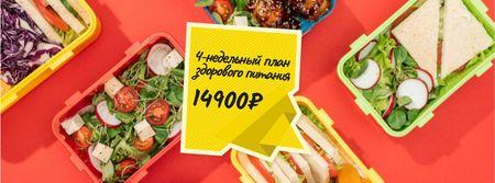Nutrition Plan menu with Healthy Food Facebook cover – шаблон для дизайна