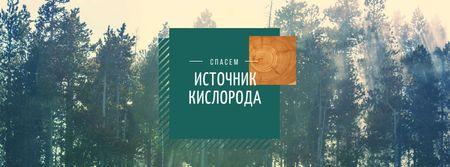 Foggy pine forest Facebook cover – шаблон для дизайна