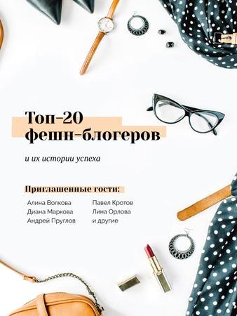 Fashion Blogs promotion with Stylish outfit Poster US – шаблон для дизайна