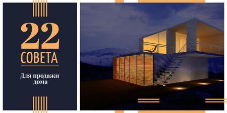 Modern glass building Image – шаблон для дизайна