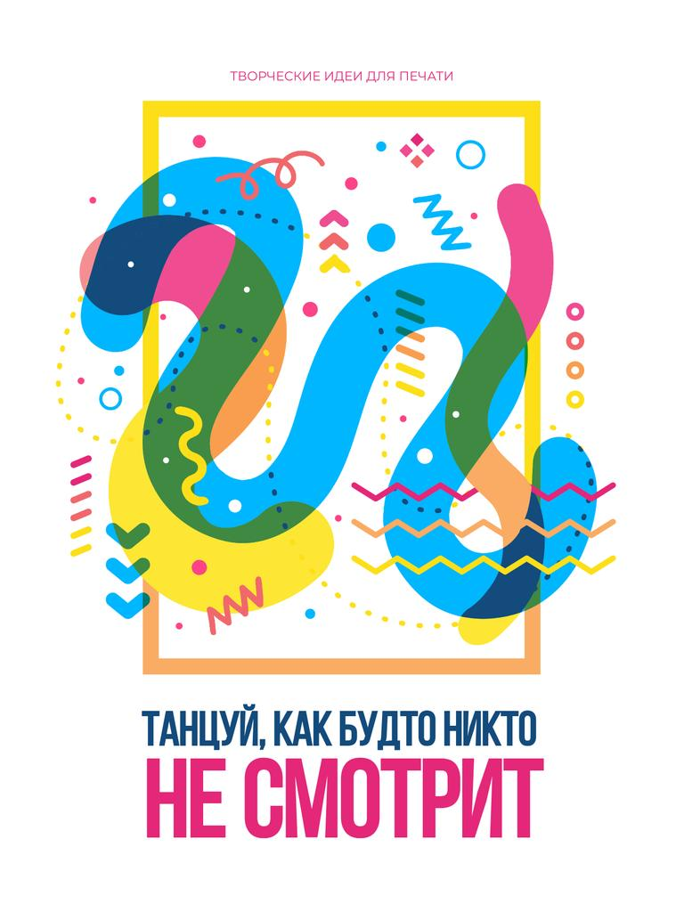Dance party creative poster with quote Poster US – шаблон для дизайна
