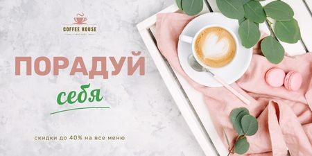 Coffee Shop Ad with Cup and Pink Macarons Twitter – шаблон для дизайна
