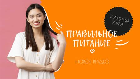 Dietitian Lectures promotion with Smiling Girl Youtube Thumbnail – шаблон для дизайна