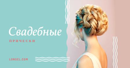 Wedding Hairstyles Offer with Bride with Braided Hair Facebook AD – шаблон для дизайна