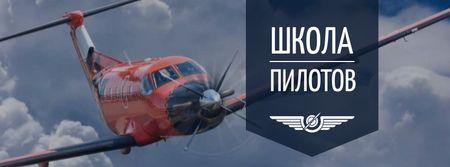 Plane flying in blue sky Facebook cover – шаблон для дизайна
