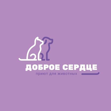 Pets Cat and Dog Icon Animated Logo – шаблон для дизайна