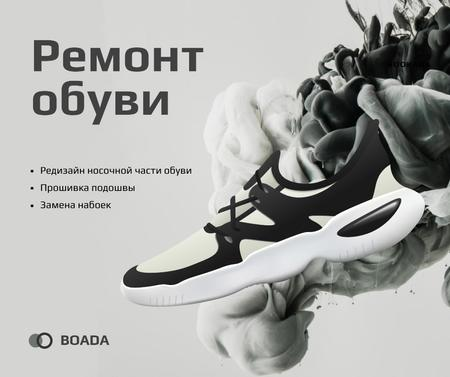 Sneaker Cleaning Service Ad in Black and White Facebook – шаблон для дизайна