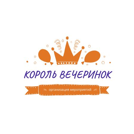 Event Agency with Balloons and Confetti in Orange Logo – шаблон для дизайна