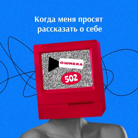 Funny illustration of Woman with TV head Instagram – шаблон для дизайна