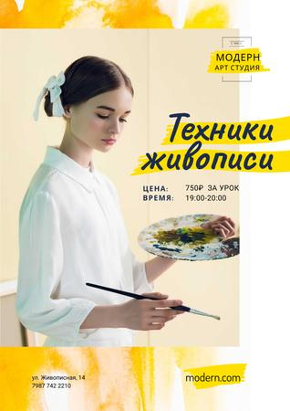 Painting Courses with Girl Holding Brush and Palette Poster – шаблон для дизайна