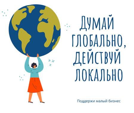 #FlattenTheCurve Citation about helping community with Woman holding Earth Facebook – шаблон для дизайну