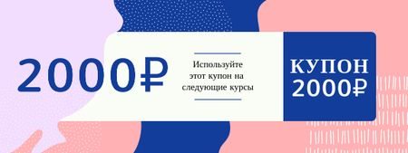 Gift Offer on Colourful Pattern Coupon – шаблон для дизайна