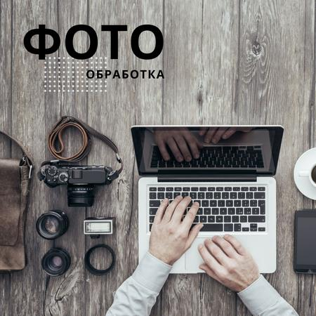 Man working on laptop with Vintage Camera Instagram – шаблон для дизайна