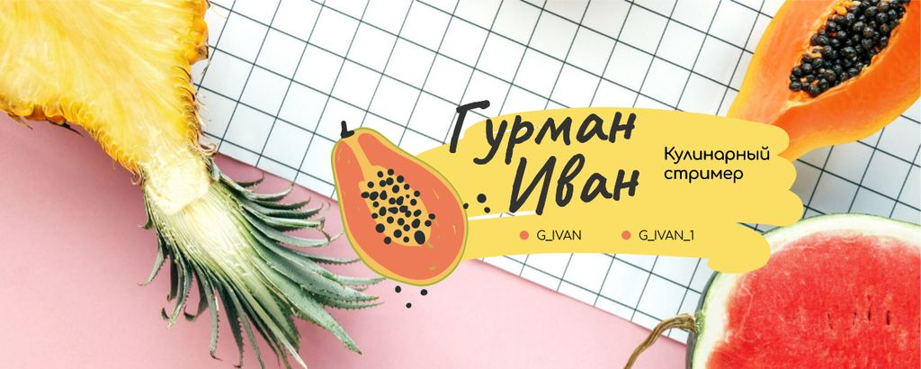Cooking Food stream announcement Twitch Profile Banner – шаблон для дизайна