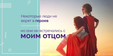 Parenthood Quote with Dad and Daughter in Superhero Cape Twitter – шаблон для дизайна
