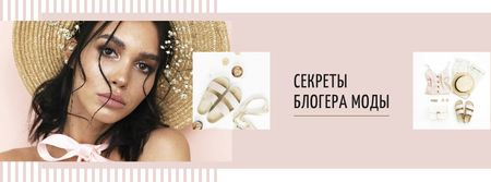 Fashion Blog ad Woman in Summer Outfit Facebook cover – шаблон для дизайна