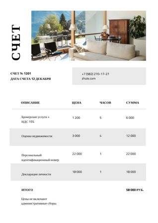 Real Estate Services on modern Interior Invoice – шаблон для дизайна