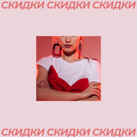 Women's Day Sale Girl with Stylish earrings Instagram AD – шаблон для дизайна