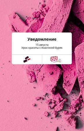 Beauty tutorial ad on Pink blush IGTV Cover – шаблон для дизайна