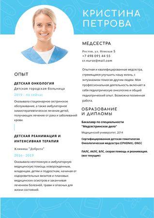 Registered Nurse skills and experience in Blue Resume – шаблон для дизайна