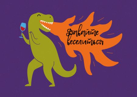 Party Invitation with Cute Dinosaur holding Wine Card – шаблон для дизайна