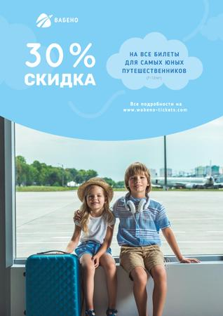 Tickets Sale with Kids in Airport Poster – шаблон для дизайна