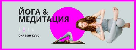 Woman Meditating at Yoga Facebook cover – шаблон для дизайна