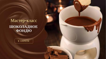 Hot chocolate Fondue dish FB event cover – шаблон для дизайна