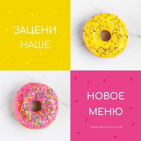 Delicious donuts with icing Instagram – шаблон для дизайна