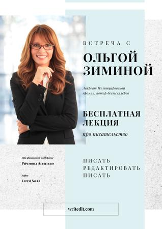 Business Lecture Announcement with Confident young woman Poster – шаблон для дизайна