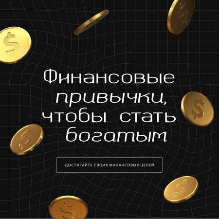 03_vector Instagram – шаблон для дизайна