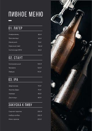 Beer Bottles variety Menu – шаблон для дизайна