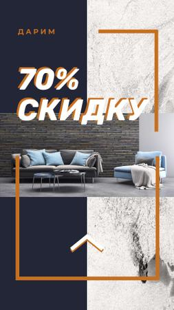 Furniture Sale announcement Instagram Story – шаблон для дизайна