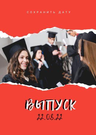 graduation Invitation – шаблон для дизайна