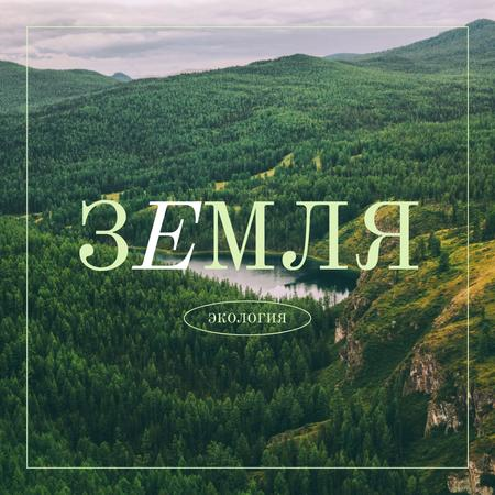 Eco Concept with Green Mountains Instagram – шаблон для дизайна