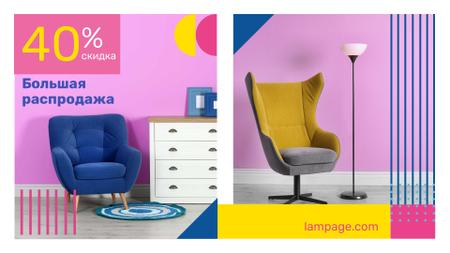 Furniture Sale Armchair in Colorful Interior Full HD video – шаблон для дизайна