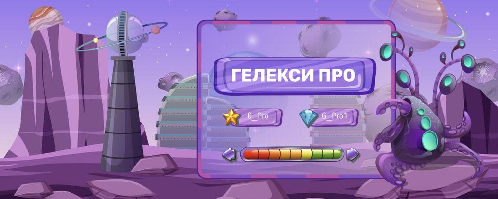 Magic purple Planet in Space Twitch Profile Banner – шаблон для дизайна