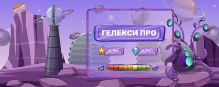 Magic purple Planet in Space Twitch Profile Banner – шаблон для дизайна