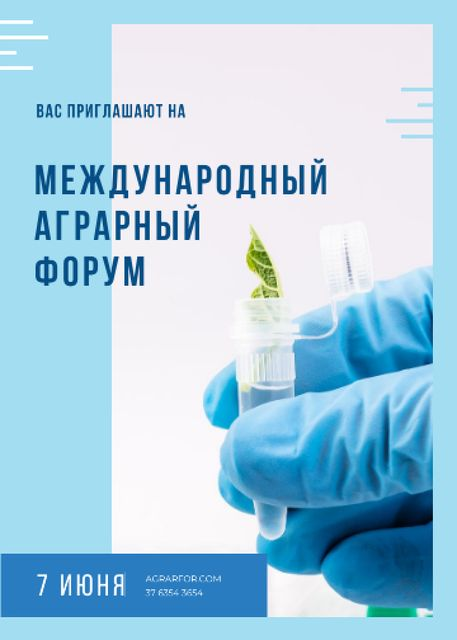 Scientist holding test tube with plant Invitation – шаблон для дизайна