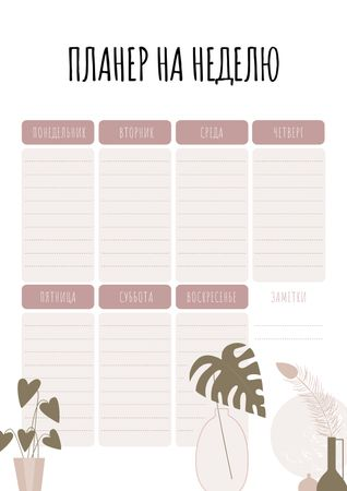 Weekly Planner with Flowers Pots Schedule Planner – шаблон для дизайна