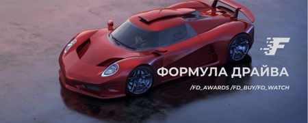 Race Stream Ad with Red Car Twitch Profile Banner – шаблон для дизайна