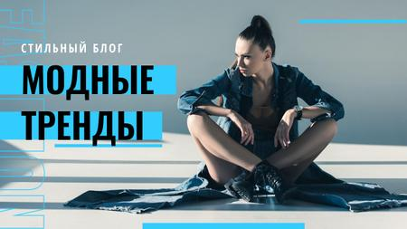 Fashion Ad Stylish Woman in Black Clothes Youtube Thumbnail – шаблон для дизайна